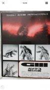 gamera-atelier-1-gamera-1999-full_1_7587ee8eaa8de8de60f0e454bda86ce3.jpg